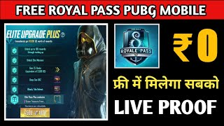 How To Get Free UC in PUBG Mobile | Free UC Cash PUBG Mobile | Free Elite Royal Pass Season 8