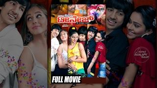 Kannada New Movies   Kannada Super Hit Movies Full   Teenage   Kishan, Rushita Pandya, Tanvi Lonkar