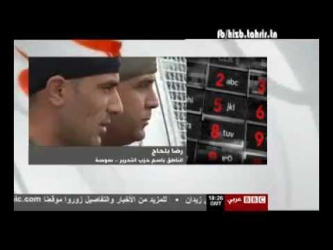 image vidéo رضا بلحاج: كمال اللطيف  وراء العنف السياسي في البلاد