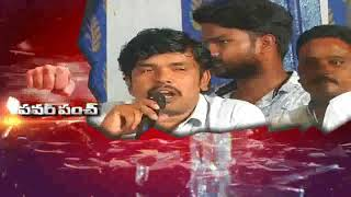 Tollywood Actor Sampoornesh Babu Support AP Special Status || Power Punch