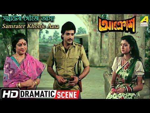 Samrater Khonje Aasa | Dramatic Scene | Prosenjit | Debashree Roy | Shakuntala