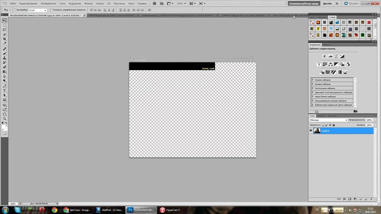 Как в фотошопе сделать красивую надпись для аватарки