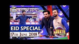 "Jeeto Pakistan "" Eid Special Day 2 "" - 17th June 2018"