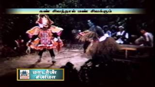 Nandan Enbavan Song HD Kan Sivanthal Man Sivakkum Ilaiyaraja