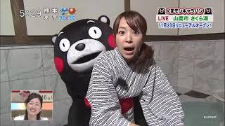 Kumamon (くまモン) Funny and Fail Moments