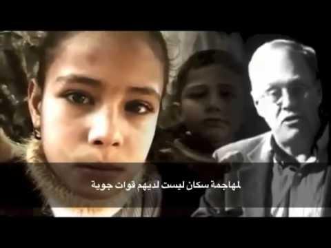 خطير جدا  لهذه الأسباب قامت الحرب على غزة .يرجى المساعدة على نشر هذا الفيديو