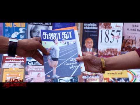 Ettuthikkum Madhayaanai - Pipi Dum Dum | Official Video Song | Sathya | KS Thangasamy