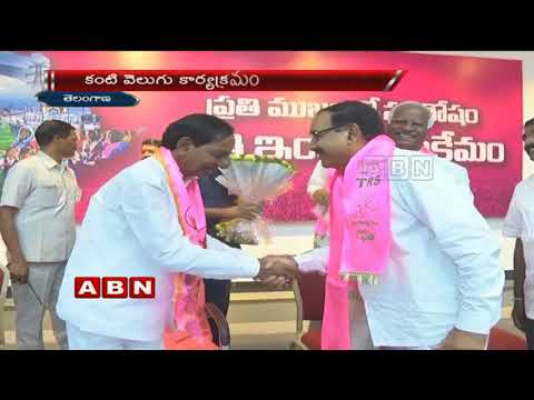 TRS Party to Hold State Committee Meeting Today | Discussion Over Election Strategy | ABN Telugu