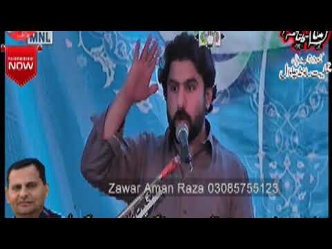 Zakir Shafqat Raza 26 August 2018 Farid Kasar