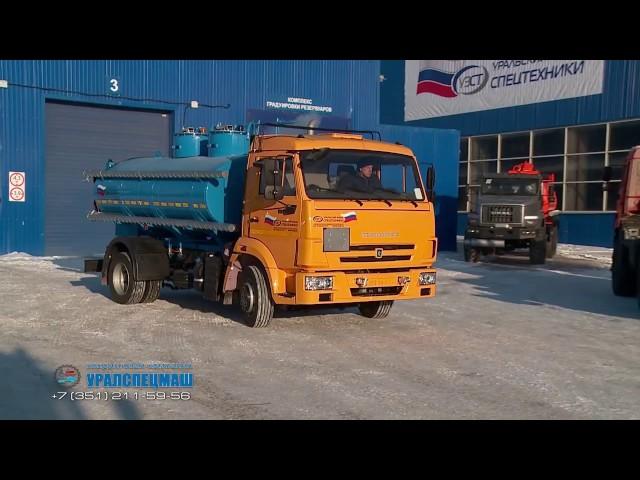 Автотопливо-маслозаправщик 6,5 м³ на шасси Камаз 4308-3016-25 | пр-во Уралспецмаш