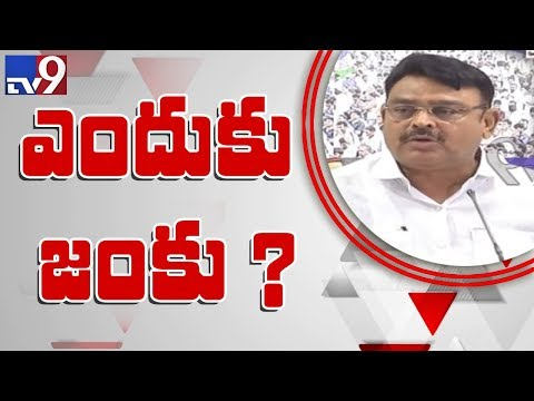 YCP Ambati Rambabu sensational comments on BJP and TDP - TV9