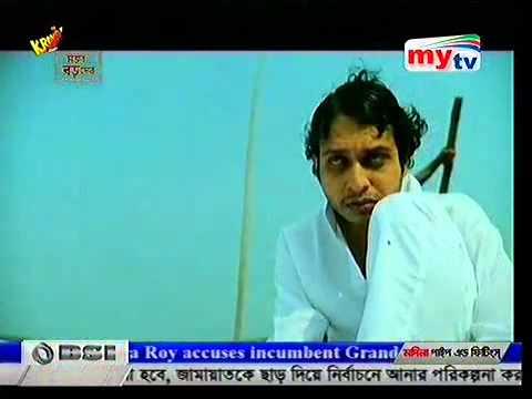 Bangla Song My Tv (singer Kazi Shuvo) Song - Shona Bou video