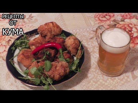 Как приготовить куриные голени - видео