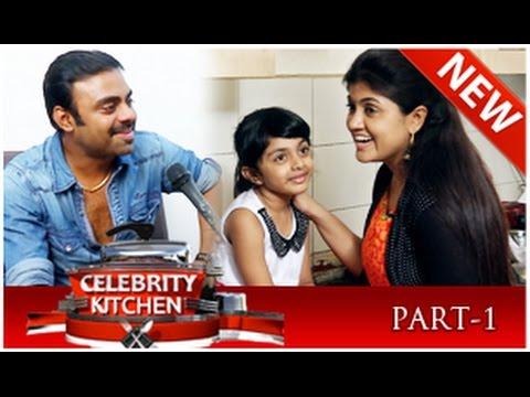 Celebrity Kitchen with Actress Pooja & Actor Venkat - part 1 (13/07/2014)