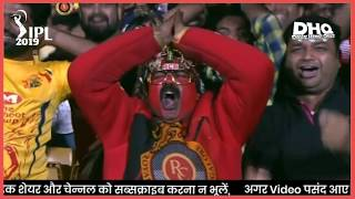 IPL 2019 | Match Report: Match39 - CSK vs RCB | Last Over CSK vs RCB Highlights News