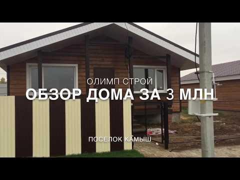 Продам дом из клееного бруса, Казань