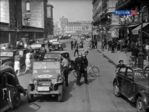 Архивные тайны. Освобождение Парижа (1944).