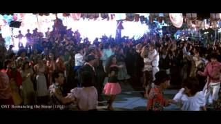 OST Romancing The Stone (1984) #7 [The Dance & They Kiss]