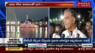 Minister Harish Rao About Bathukamma Closing Day Celebration | Siddipet