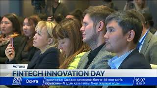 Тим Дрейпер планирует инвестировать в казахстанские стартапы