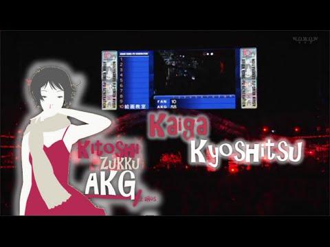 Asian Kung-fu Generation - Kaiga Kyoushitsu
