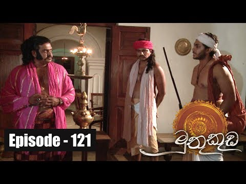 Muthu Kuda | Episode 121 24th July 2017