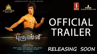 PuthiyaBrucelee Official Trailer |Tamil Latest Movie Tamil Action Movie Releasing Soon Youtube  2018