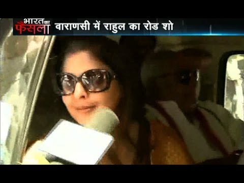 Exclusive interview With  congress candidate Nagma  in Varanasi.