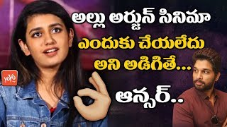 Priya Prakash Varrier Interesting Comments On Allu Arjun | Lovers Day | Oru Adaar Love