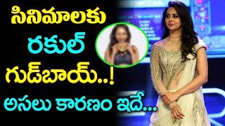 Rakul Preet Singh Has Shocking Decision Movies Stop |Rakul Preet Singh| TOP Telugu Media