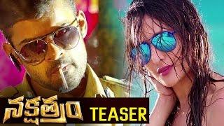 download lagu Nakshatram Movie Teaser 2017   Sandeep Kishan, Sai gratis