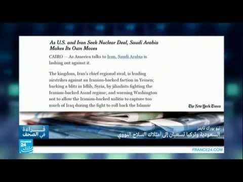 السعودية وتركيا تسعيان إلى امتلاك السلاح النووي
