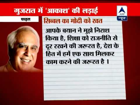 Aakash tablets sent to Narendra Modi by Kapil Sibal returned