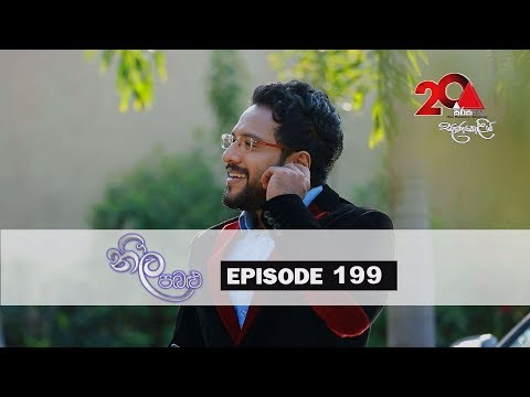 Neela Pabalu | Episode 199| 13th February 2019 | Sirasa TV
