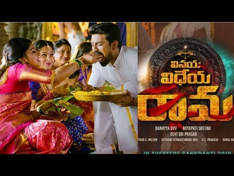 Vinaya Vidheya Rama Latest Teaser | Ram Charan, Kiara Advani | Tollywood Today