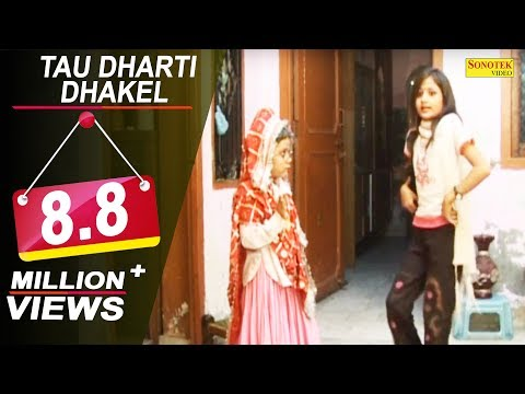 Tauu Dharti Dhakel 03 Full Comedy Child Artists video