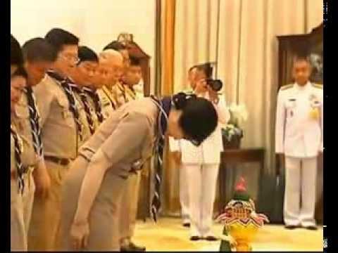 น.ส.ยิ่งลักษณ์ ชินวัตรเข้าเฝ้าฯ สมเด็จพระบรมโอรสาธิราชฯ 20 มีนาคม 2557