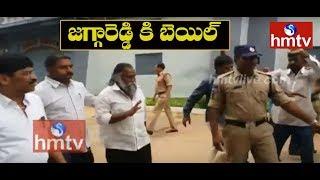 Jagga Reddy Got Bail | hmtv Exclusive