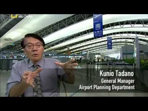 إنشاء مطار كنساي الدولي - وثائقي