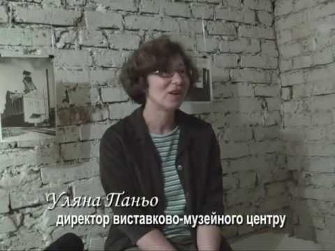 """Знайомі незнайомці"". Уляна Паньо. КМТ"