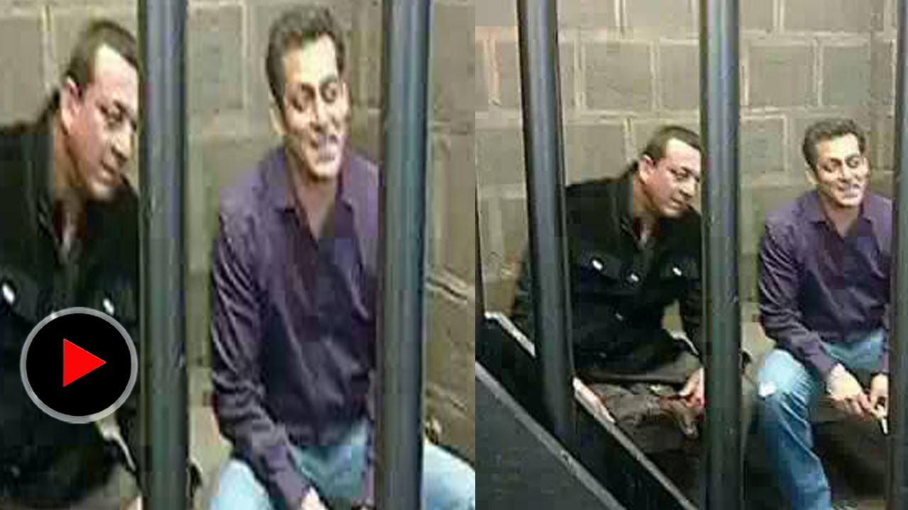 Salman Khan in jail With Sanjay Dutt: Newzzlive - YouTube