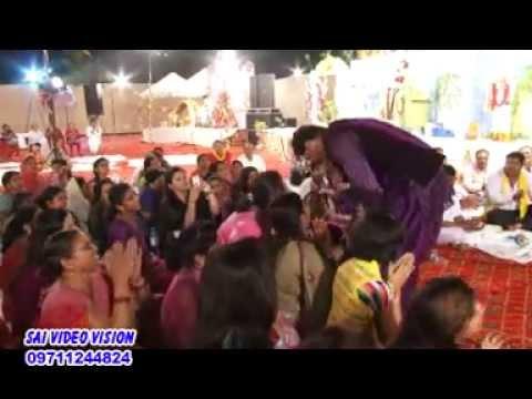 Radhe Radhe Japo Chale Aayenge Bihar  Krishan Bhajan - Sai Nishkam Sewa Samiti - Pankaj Raj video