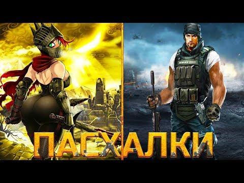 Лучшие Пасхалки в играх 2017 #1 Секреты игр 2017 Пасхалки в Prey, Outlast 2, Injustice 2 и др.