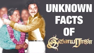 Shocking Facts about Isaignani Ilaiyaraja    Tribute to Ilaiyaraja - IBC Tamil