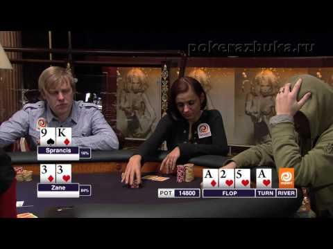 75.Royal Poker Club TV Show Episode 20 Part 1