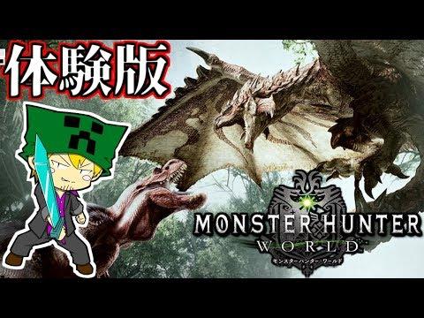 【MHW:Live配信録画】PSにモンハンが帰ってきた!!【showちゃんねる】