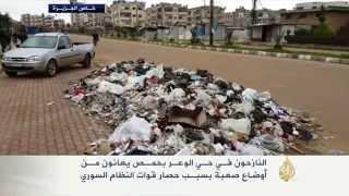 معاناة النازحين في حي الوعر بحمص