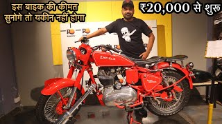 Modified & Vintage Bikes For Sale | Modified Bullet In India | My Country My Ride