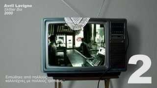 Τοπ Τεν Κλέφτες Δύο, στην Ελληνική Μουσική Βιομηχανία