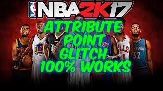 NBA 2k17 BEST 99 OVERALL GLITCH ON XBOX 1 & PS4 100% WORKING